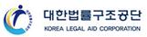 법률구조공단
